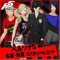 P5 Casual Clothes Costume Set.jpg