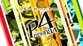 Studio Backlot Shin Megami Tensei Persona 4 OST