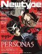 P5A NewtypeMagazine JokerAkechi