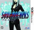Devil Summoner Soul Hackers 3DS Boxart.jpg