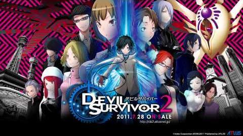 Devil Survivor 2 OP - Mugen no Sekai (Vocal)