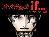 Shin Megami Tensei: if... Hazama's Chapter