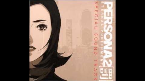 Persona 2 EP (Special Soundtrack) - Maya's Theme -Atsushi Kitajoh Rearrange Ver-
