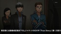 Persona 4 anime yumi
