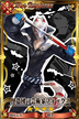 Chain Chronicle Card Yusuke