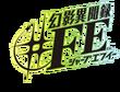 Genei Ibunroku FE Logo