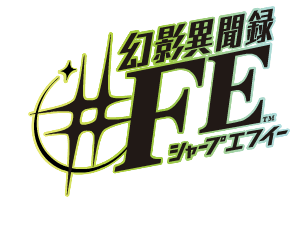 File:Genei Ibunroku FE Logo.png