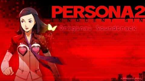 Persona 2 Innocent Sin - Original Soundtrack (cd1) - 148 JOKER