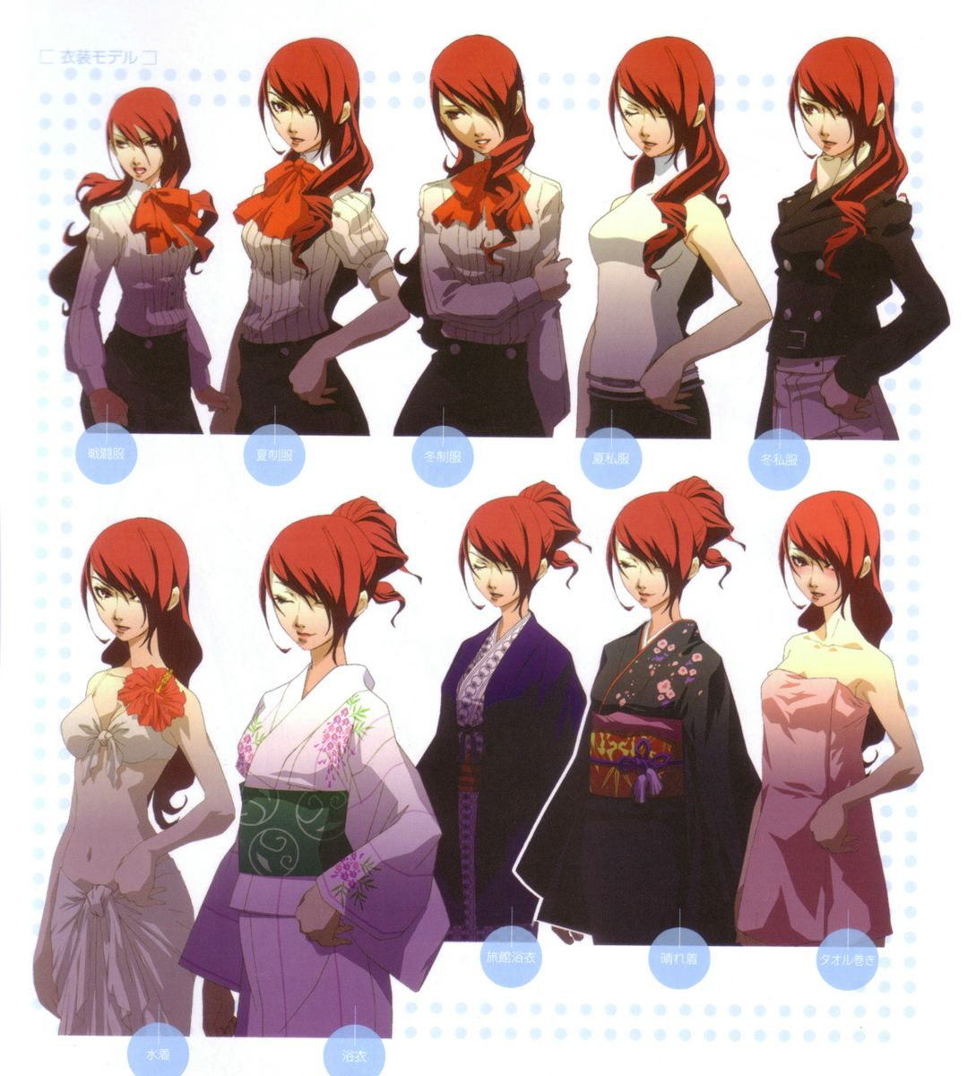 Concept Artwork Of Mitsurus Expressions