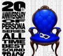 Persona 20th Anniversary All Time Best Album