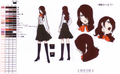 Persona 3 Mitsuru anime.png