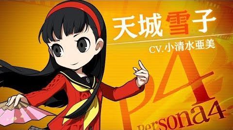 11 29発売!!【PQ2】天城雪子(CV