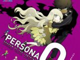 Persona Q Shadow of the Labyrinth Official Visual Material