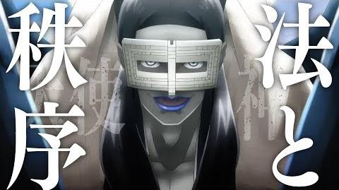『真・女神転生 DEEP STRANGE JOURNEY』PV 02