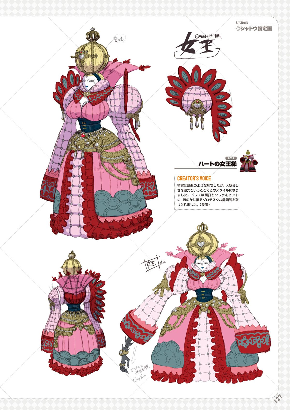 Queen of Hearts Concept Artwork PQ