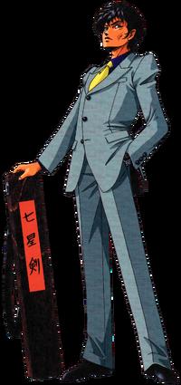 Kyouji
