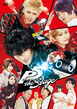 Persona 5 The Stage DVD