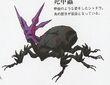 P3M concept art of Grave Beetle