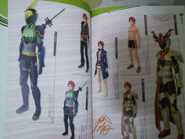 File:Toma costume 2.png