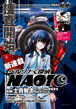 PXDN manga cover
