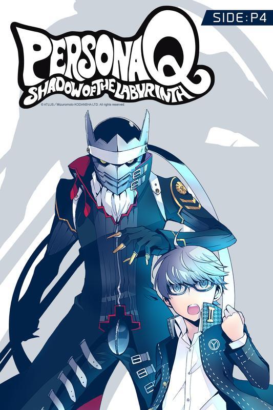 Persona Q: Shadow of the Labyrinth - Side:P4 | Megami Tensei