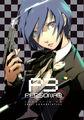 Persona 3 manga.jpg