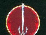 Hinokagutsuchi (sword)