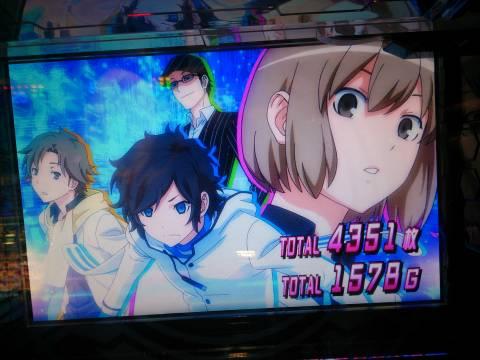 File:PachiSlot Tokyo characters.jpg