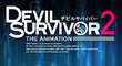 Slider-Devil Survivor 2 Animation