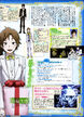 Otomedia June 2013 Daichi & Jungo Interview