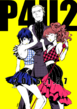 P4U2 advertisement illustration of Kanji, Rise, and Naoto by Rokuro Saito