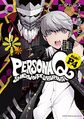 Persona Q Persona 4 side Volume 01 cover.jpg