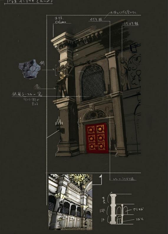 Lucifer Palace | Megami Tensei Wiki | FANDOM powered by Wikia