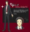 P4GA Adachi