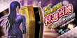 Reapers Banner Dx2