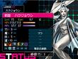 DS2Hakujoushi