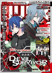 Devil Survivor manga cover