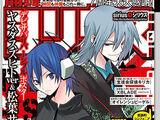 Devil Survivor (Manga)