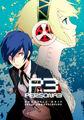 P3 Manga Chapitre Huit.jpg