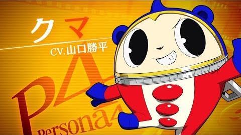 11 29発売!!【PQ2】クマ(CV