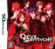 DevilSurvivorJPBoxart