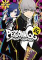 Persona Q Persona 4 side Volume 02 cover.jpg