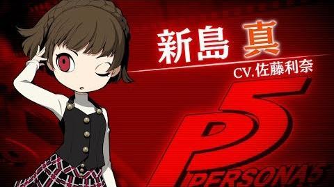 11 29発売!!【PQ2】新島真(CV