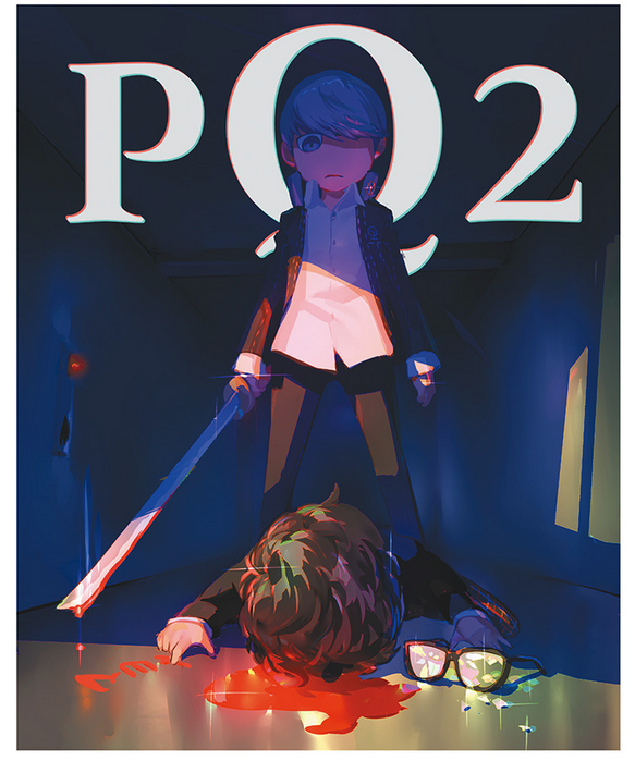 Persona Q2: New Cinema Labyrinth / YMMV - TV Tropes