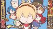 Persona 3 The Movie 2 Midsummer Knight's Dream BD DVD artwork