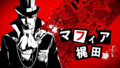 Persona Stalker Club V Kajita Mafia Artwork.png