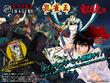 Shin Megami Tensei IMAGINE X Peacock King - Sengoku reincarnation X Ogre Slayer