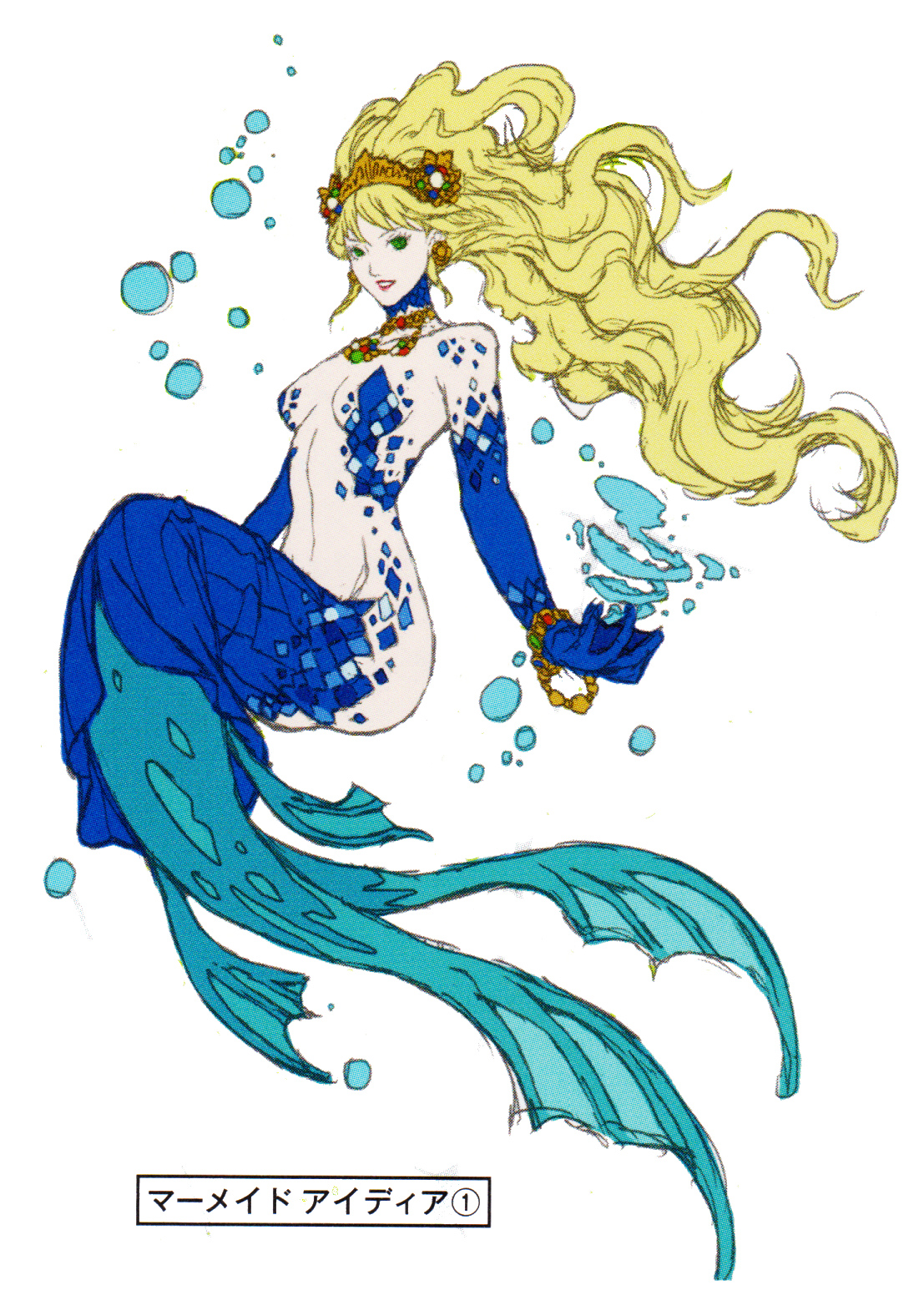 Mermaid Concept Art