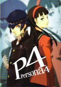 P4-Naoto&Yukiko