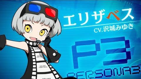 11 29発売!!【PQ2】エリザベス(CV.沢城みゆき)